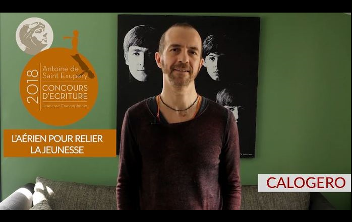 CALOGERO lance le concours d'écriture «SAINT EXUPÉRY » 2018