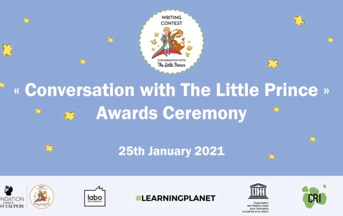 """Remise des prix du 4ème concours d'écriture """"Conversation avec le Petit Prince"""""""